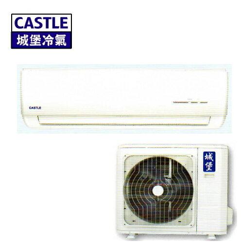 【城堡冷氣】11-14坪7.2kw變頻分離式冷氣機《CUSCMS-72AD》全機保固3年主機板7年壓縮機10年