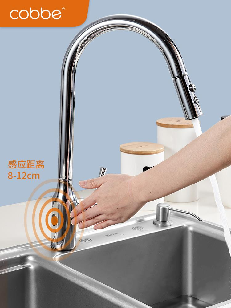 智能感應水龍頭紅外線冷熱感應器冷熱廚房水龍頭洗菜盤龍頭♠極有家♠