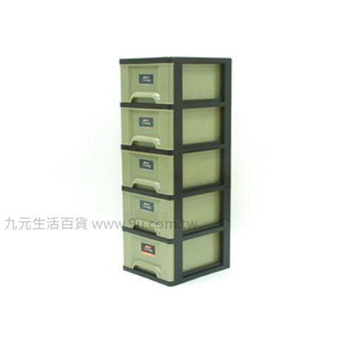 【九元生活百貨】聯府 GT5 加州三層櫃(附輪) 置物櫃 收納櫃