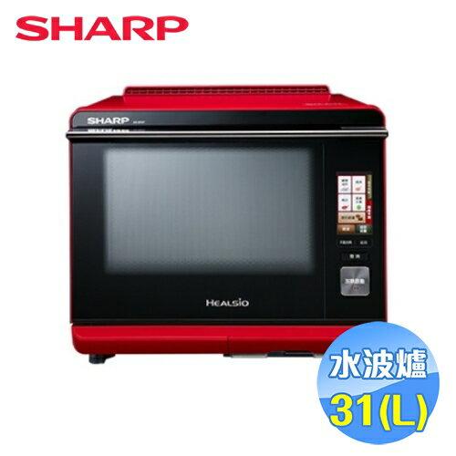 SHARP30公升HEALSIO水波爐AX-XP4T