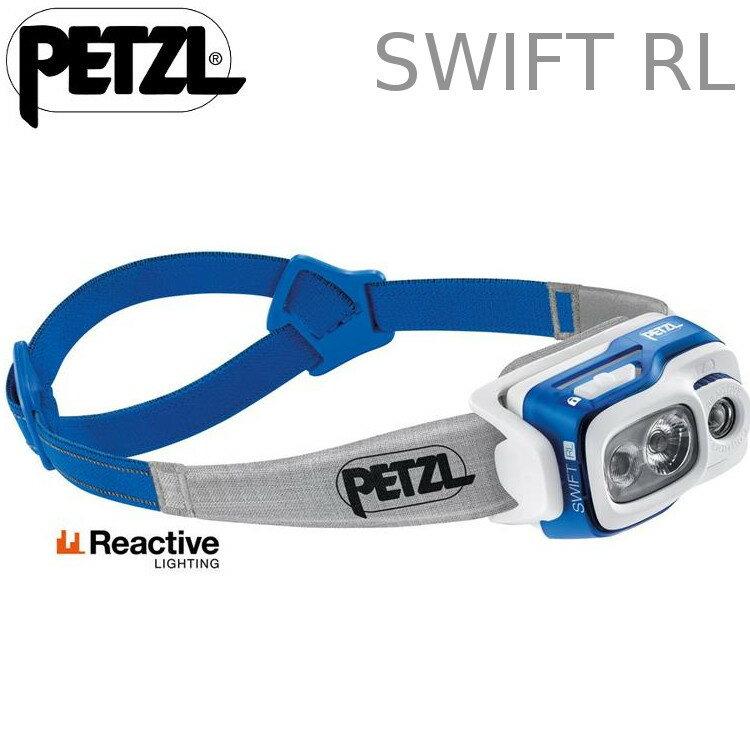 Petzl SWIFT RL 高亮度自動感應調光頭燈/夜跑頭燈/越野跑頭燈 900流明 E095BA 02藍