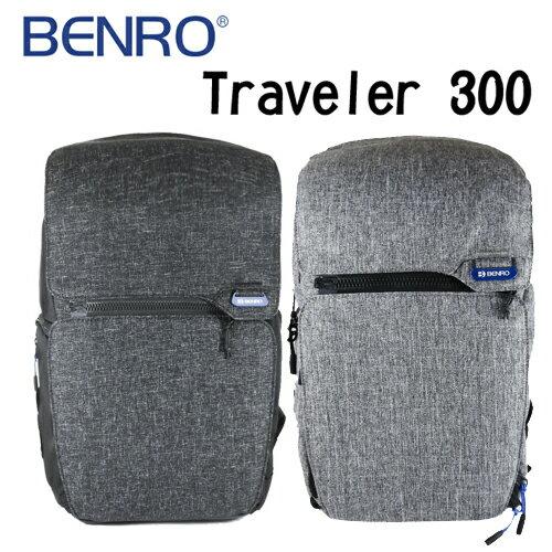 MY DC數位相機館:【BENRO百諾】Traveler300行攝者系列雙肩攝影包