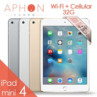 Apple iPad mini 4 Wi-Fi + Cellular 32GB