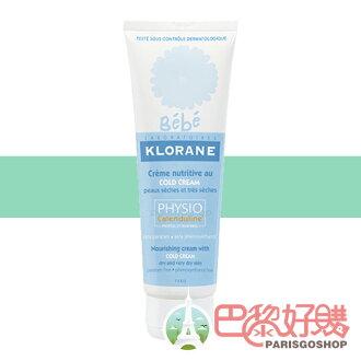 Klorane 蔻蘿蘭 寶寶保濕滋養霜 40ML