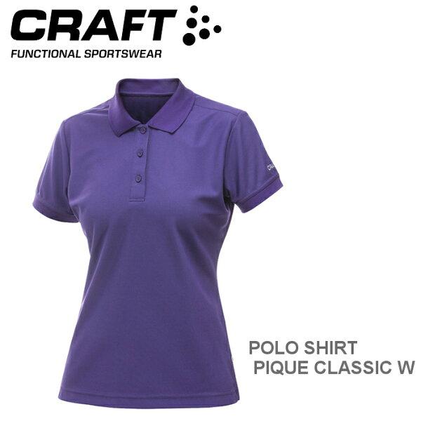 【速捷戶外】瑞典CRAFT192467女短袖排汗POLO衫(深紫)POLOSHIRTPIQUECLASSICW