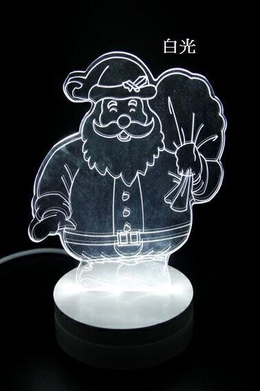 LED 造型 3D立體燈 聖誕老人 可變換3種燈色 高雅白色 半木質底座 質感佳 小夜燈 氣氛燈 生日禮物 聖誕禮物