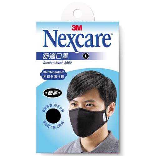 3MNexcare舒適口罩L黑色