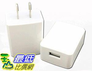 [106玉山最低網] 手機充電器頭 2.4A高速 快充 安卓手機 通用 USB直充 單USB口( G26)