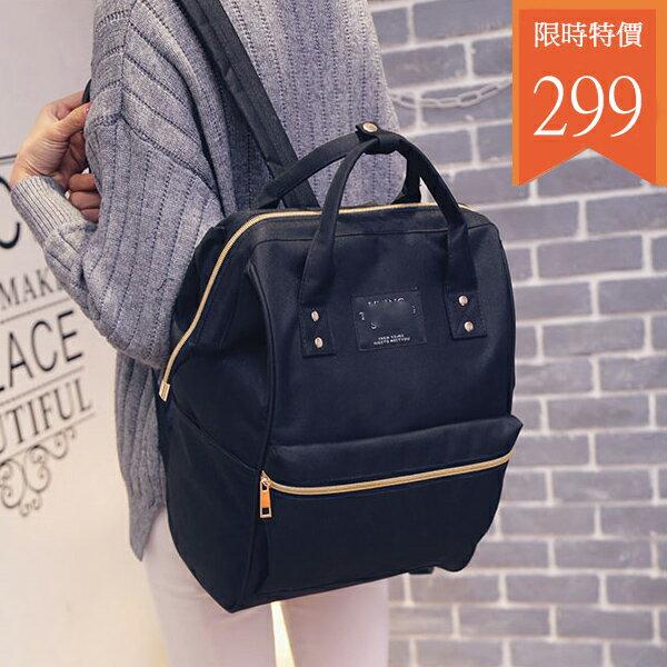 日本流行鋼絲大開口後背包