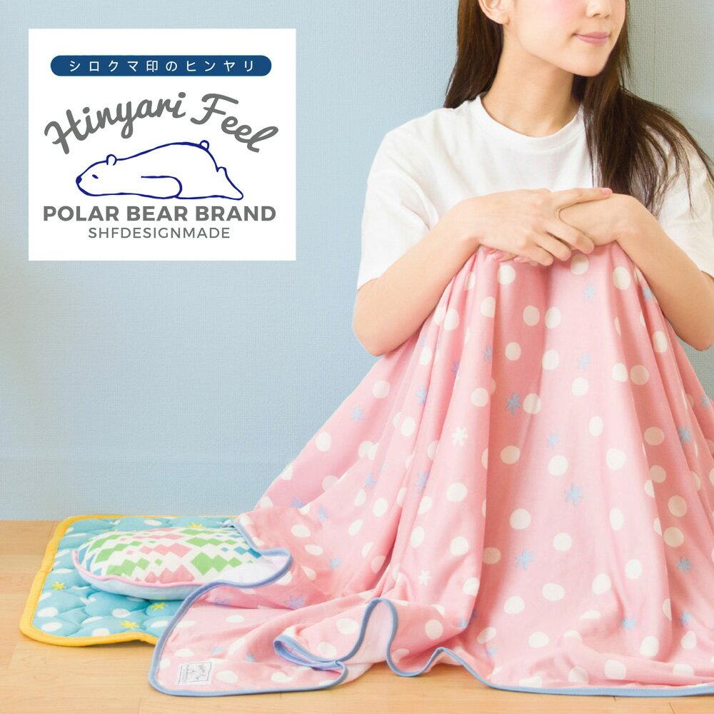 北極熊涼感薄毯
