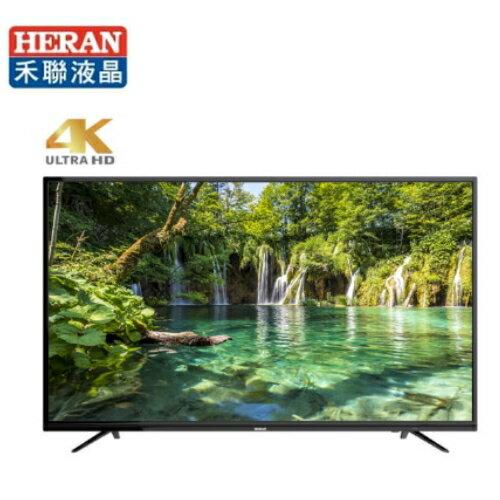【HERAN禾聯】55吋4K連網液晶顯示器《HD-554KS1》+視訊盒《MI5-S01》原廠全新保固