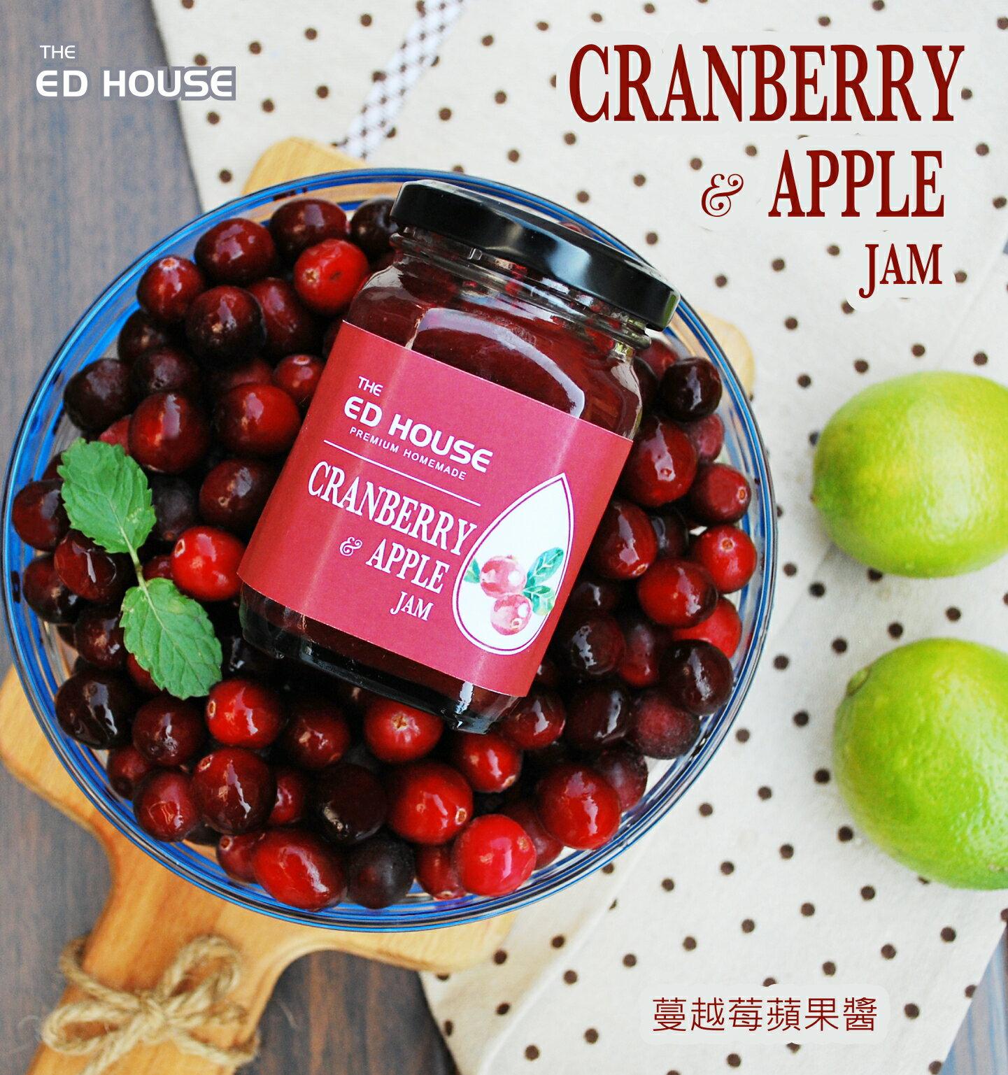 蔓越莓蘋果醬 230g