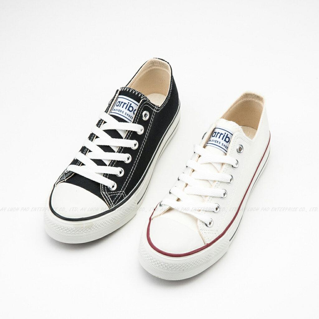 Arriba AB6662 款 情侶鞋 休閒鞋 帆布鞋 黑  白款 女鞋