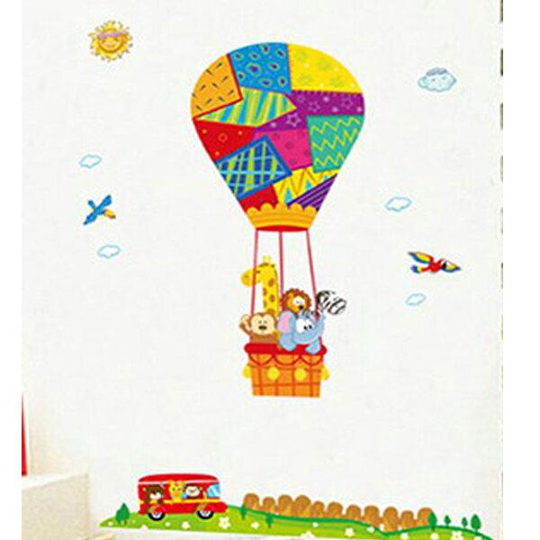 BO雜貨【YV1442-1】新款壁貼無痕創意壁貼居家裝飾牆貼大象獅子動物童趣熱氣球ABC1051