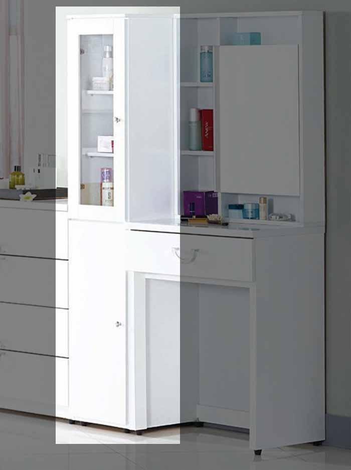 【尚品家具】JF-067-5 凱渥1尺白色立鏡櫃