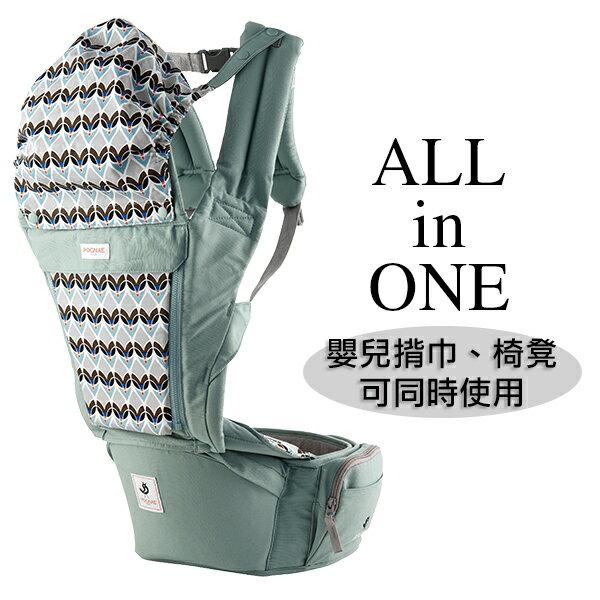 Pognae ORGA+有 機棉All in One背巾(揹巾)-柔和天空藍★衛立兒生活館★