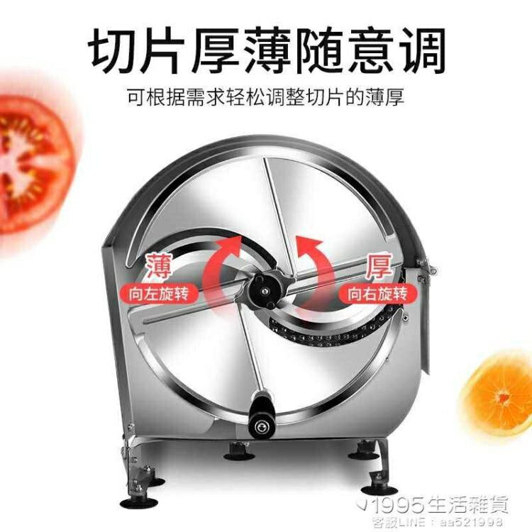 切片機水果切片機手動切片器多功能商用家用土豆片切水果神器 女神節樂購
