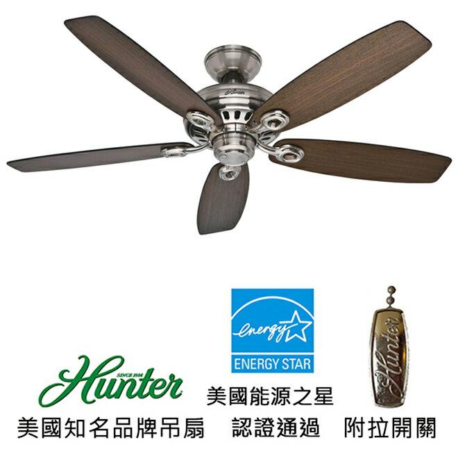 <br/><br/>  [top fan] Hunter Markham 52英吋能源之星認證吊扇(54109)刷鎳色<br/><br/>