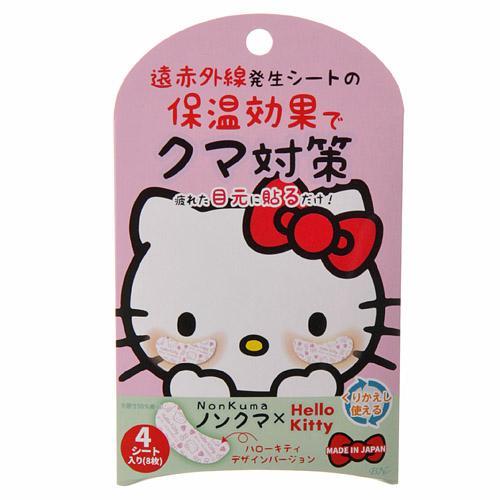 【日本狂銷熊熊對策】可愛KITTY圖案遠紅外線眼膜貼 HELLO KITTY限定版