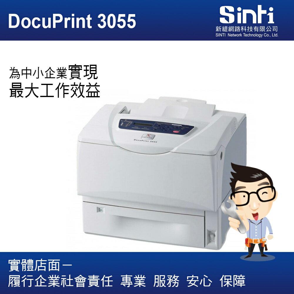 [免運費+贈好禮] 富士全錄 Fuji Xerox DocuPrint 3055 A3 黑白雷射印表機