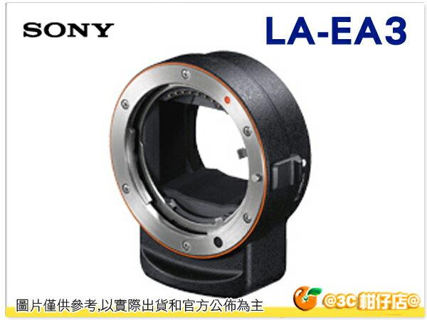 SONY LA-EA3 LAEA3 鏡頭轉接環 台灣索尼公司貨 適用 α 全系列鏡頭
