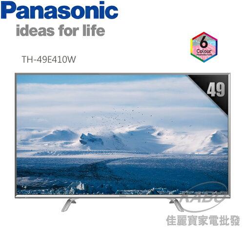 【佳麗寶】-(Panasonic國際牌)49吋IPS LED液晶電視【TH-49E410W】