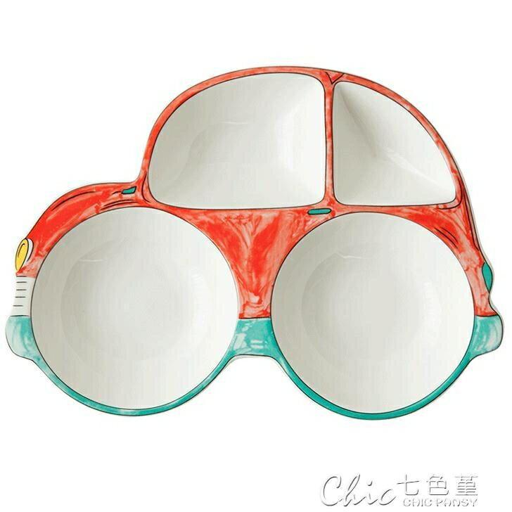 兒童餐具寶寶餐盤兒童餐具陶瓷創意飯盤卡通水果盤子碗無毒家用分隔分格盤  【全館免運 限時鉅惠】