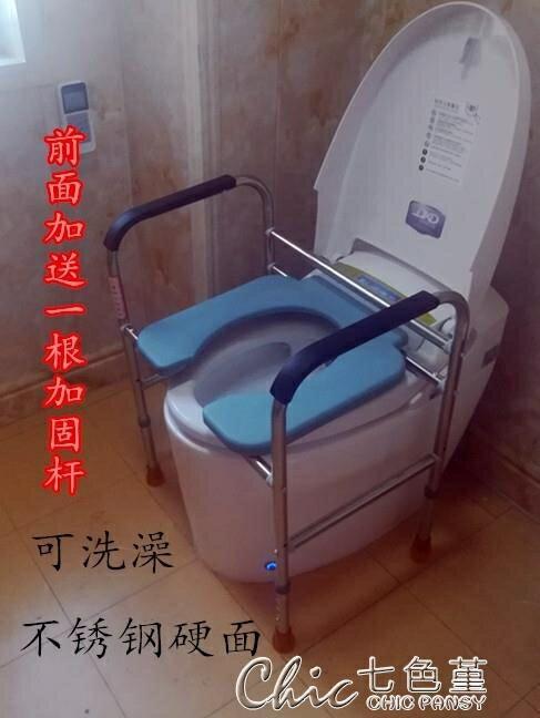 坐便椅加厚不銹鋼孕婦坐便椅子行動馬桶增高坐便架子老人殘疾人坐便器凳【全館免運 限時鉅惠】