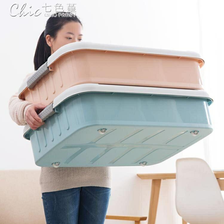 床底扁平收納箱帶輪子大號收納盒加厚塑料衣服整理箱儲物箱YXS 【聖誕節禮物 交換禮物】
