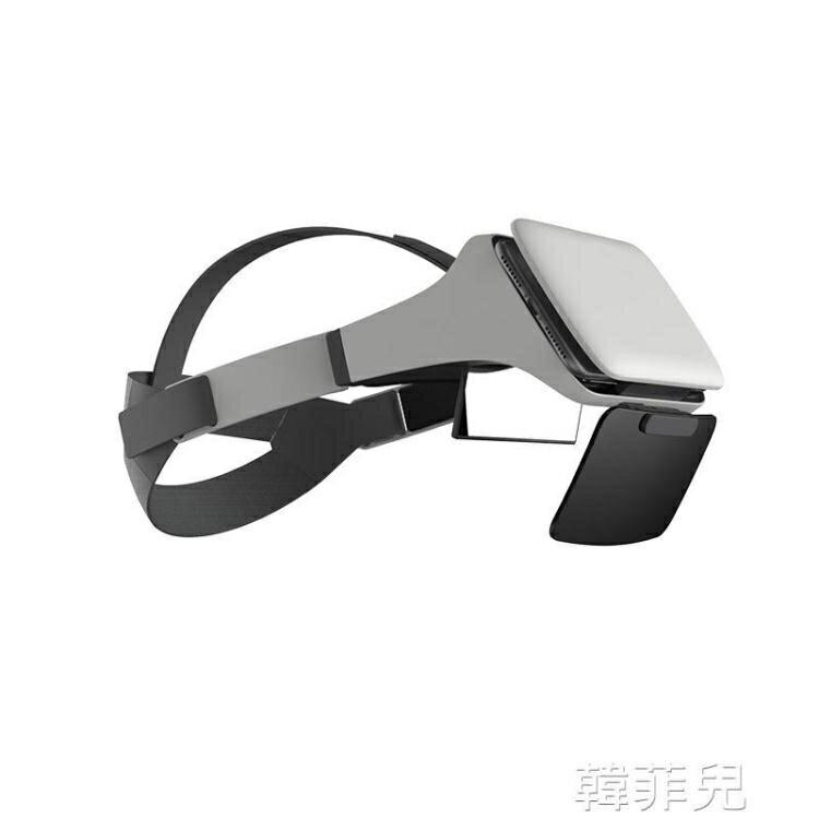 VR眼鏡 kmoso VR眼鏡手機專用一體機頭戴式vr眼鏡玩游戲看電影看電視虛擬【全館免運 限時鉅惠】