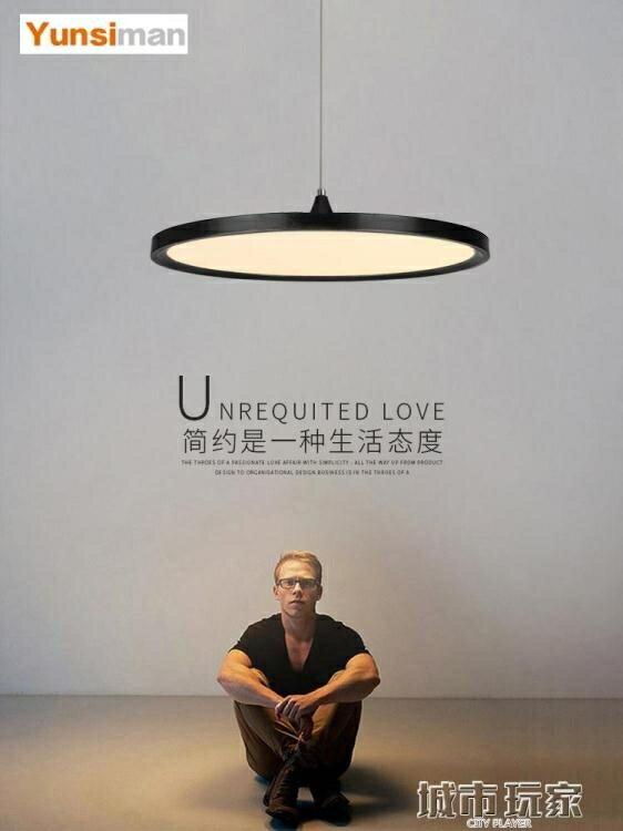 吊燈扇 現代餐廳燈吊燈簡約創意北歐設計師單頭圓形臥室書房led客廳燈具