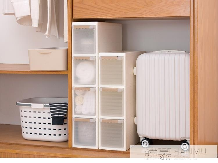 收納櫃 夾縫塑料抽屜式收納櫃衛生間窄縫隙置物架自由組合儲物櫃【全館免運 限時鉅惠】