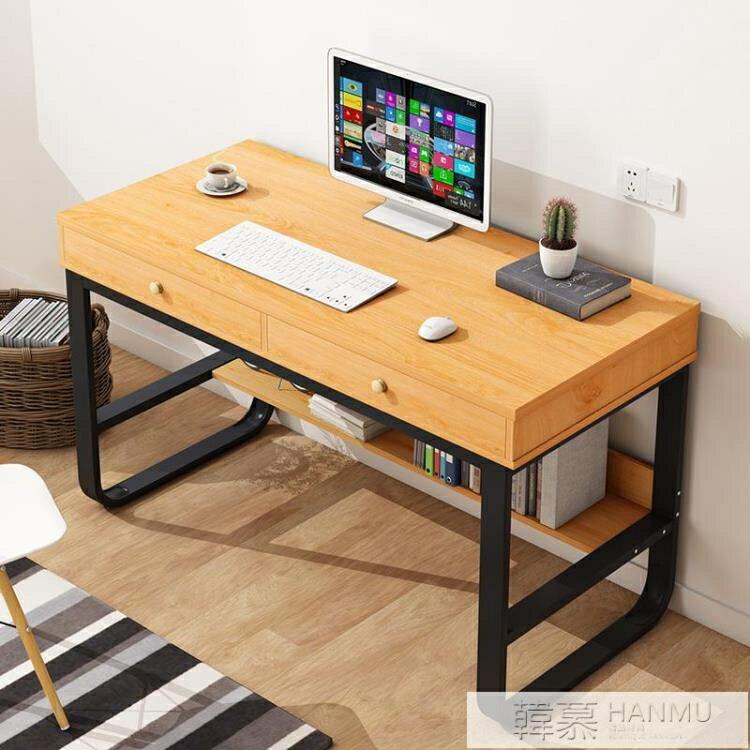 電腦桌台式家用臥室現代簡約單人簡易辦公桌多功能小型寫字台書桌【全館免運 限時鉅惠】