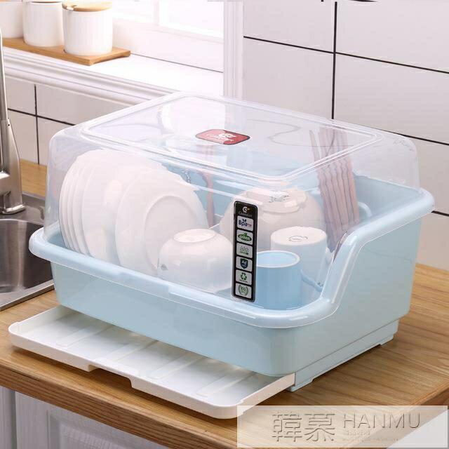 雙層碗架碗碟瀝水架塑料放碗櫃碗筷收納廚房餐具帶蓋滴水大號碗盤【全館免運 限時鉅惠】