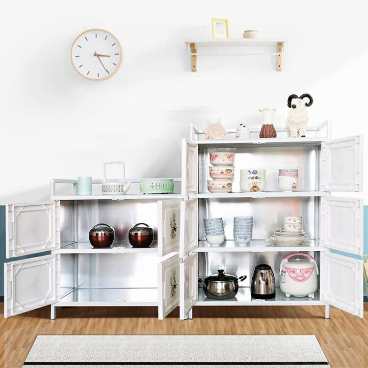 餐具架 碗櫃家用廚房置物櫃收納櫃子儲物櫃簡易組裝廚櫃鋁合金經濟型櫥櫃【全館免運 限時鉅惠】