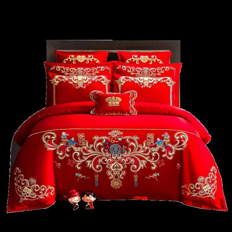 全棉婚慶四件套新婚床品多件套棉質被套大紅結婚房喜慶套件【全館免運 限時鉅惠】