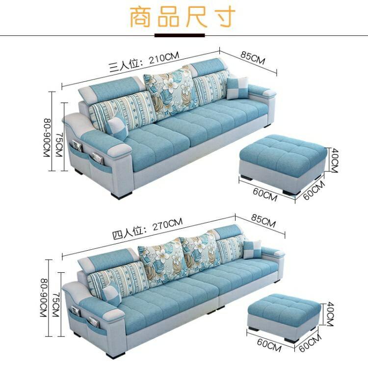 簡約現代布藝沙發小戶型客廳家具整裝組合可拆洗轉角三人位布沙發【全館免運 限時鉅惠】