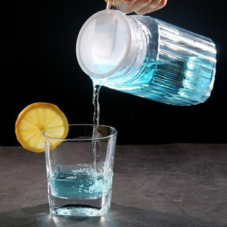 冷水壺 玻璃冷水壺大容量水壺溫水裝水容器水杯家用涼白開冰水果汁涼水壺【全館免運 限時鉅惠】