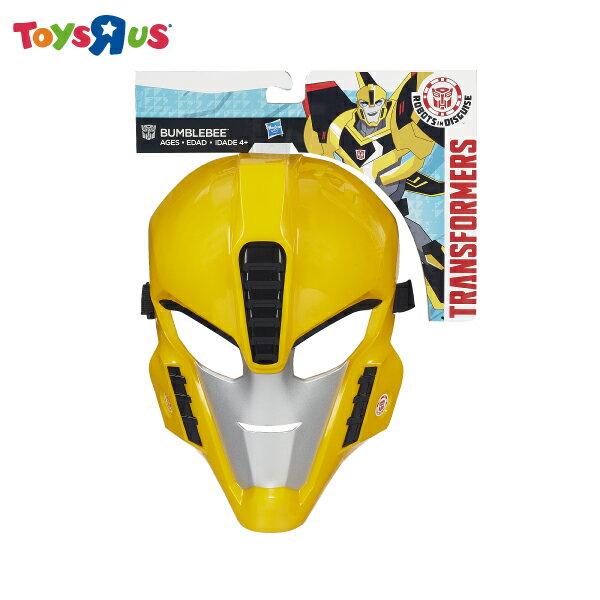 玩具反斗城 變形金剛 領袖的挑戰卡通 面具組 ~大黃蜂~ ~  好康折扣