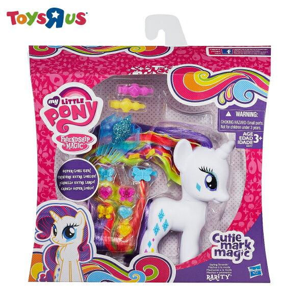玩具反斗城 彩虹小馬 魅力風尚小馬組