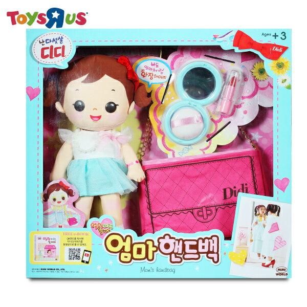 玩具反斗城  蒂蒂娃娃故事系列~化妝組