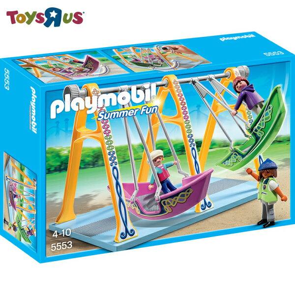 玩具反斗城 ~Playmobil~ 樂園~沖天搖擺船