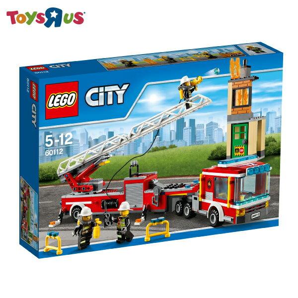 玩具反斗城 樂高 Lego City 消防車-60112