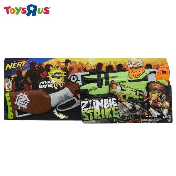 玩具反斗城  NERF 打擊者大獵槍