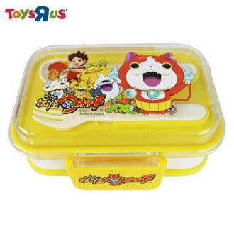 玩具反斗城  妖怪手錶 雙層微波便當盒-黃