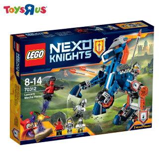 玩具反斗城  樂高 Lego 終極未來騎士 蘭斯的機械馬 - 70312