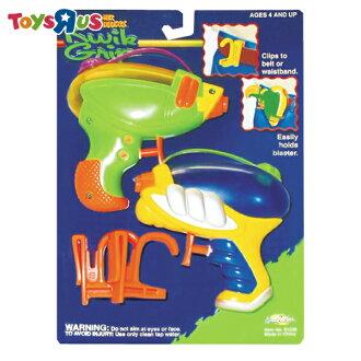 玩具反斗城 【BUZZ BEE TOYS】迷你水槍系列