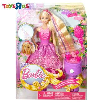 玩具反斗城 夢幻長髮芭比組