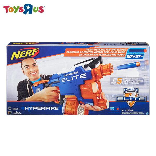 玩具反斗城 NERF 菁英強速機關連發