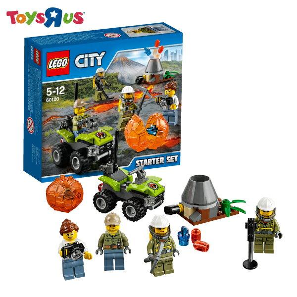 玩具反斗城 LEGO 樂高 火山探險入門套裝 ~ 60120~~~